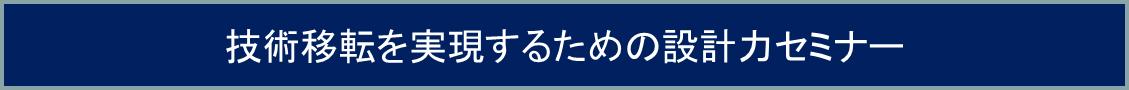 05software-asset
